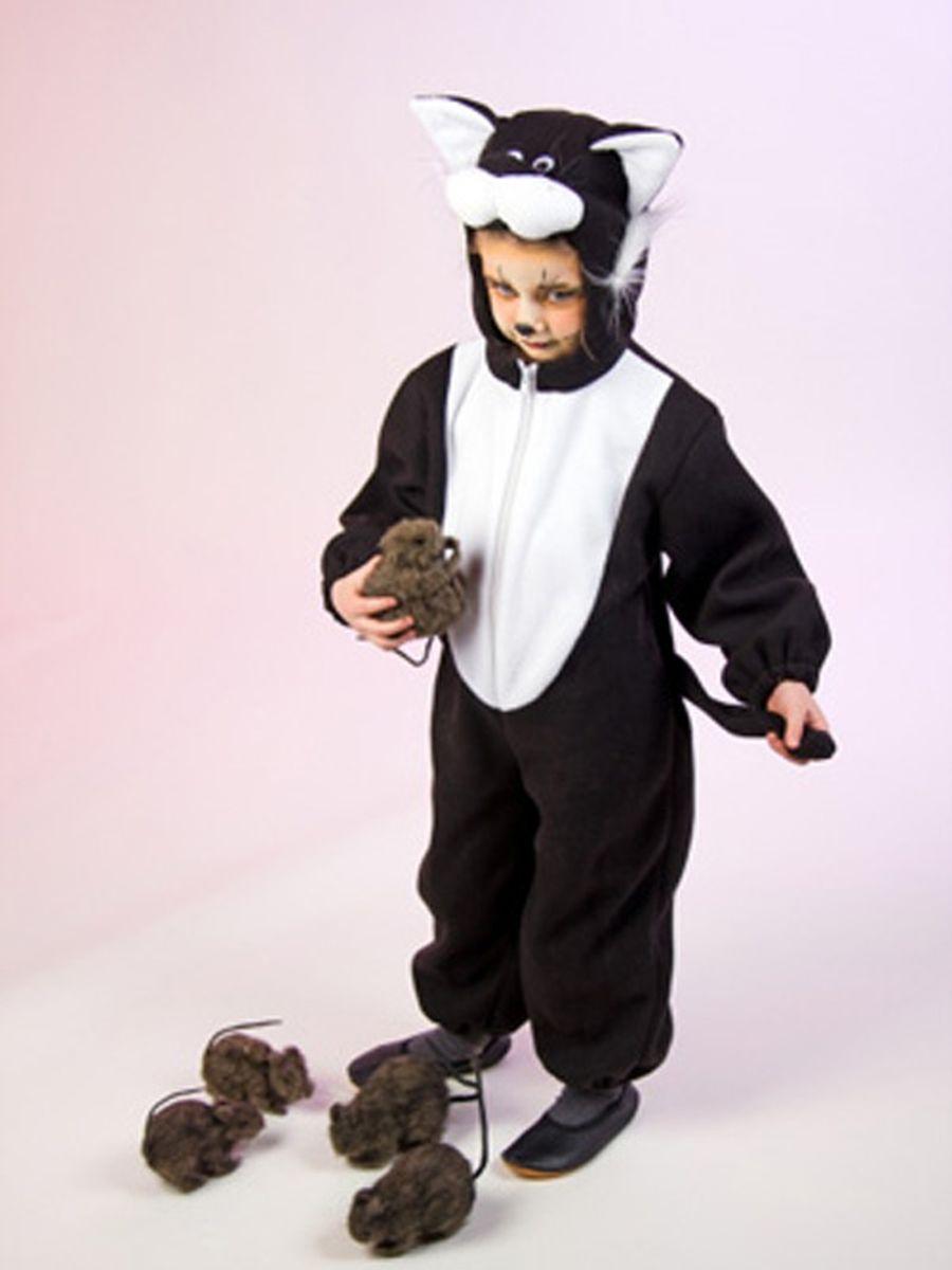 kleinkind kost m affe 90cm fasching kind karneval. Black Bedroom Furniture Sets. Home Design Ideas